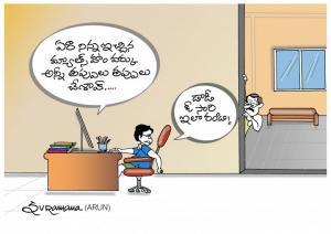 HOME WORK........
