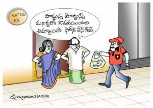 Food online......