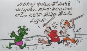 దసరా వేషం