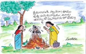 Anukoledu Swami