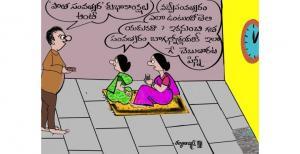 Gathasamvatsara shubhakankshalu