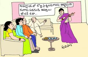 teacher choopulu