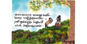 Trishanku swargam