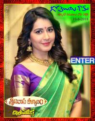 Gotelugu Web Magazine 279th issue
