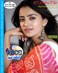Gotelugu Web Magazine 319th issue