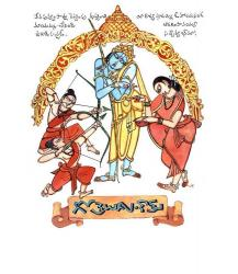 Gotelugu Web Magazine 1st Issue