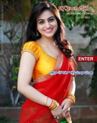 Gotelugu Web Magazine 101th issue