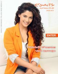 Gotelugu Web Magazine 102nd