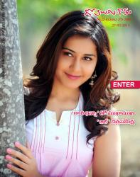 Gotelugu Web Magazine 103  issue
