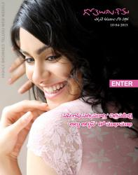 Gotelugu Web Magazine 105th issue