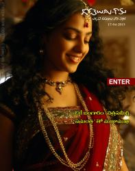 Gotelugu Web Magazine 106th issue