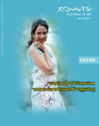 Gotelugu Web Magazine 109th issue