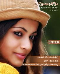 Gotelugu Web Magazine 11th Issue
