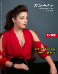 Gotelugu Web Magazine 110th issue
