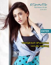 Gotelugu Web Magazine 111th issue
