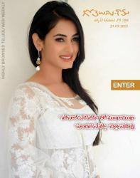 Gotelugu Web Magazine 112th issue