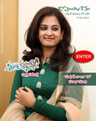 Gotelugu Web Magazine 115th issue