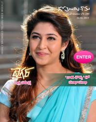 Gotelugu Web Magazine 116th issue