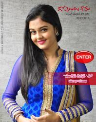 Gotelugu Web Magazine 117th issue