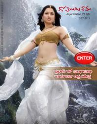 Gotelugu Web Magazine 118th issue