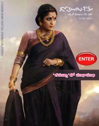 Gotelugu Web Magazine 119th issue
