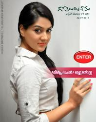 Gotelugu Web Magazine 120th issue