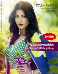 Gotelugu Web Magazine 122nd issue