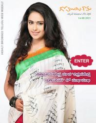 Gotelugu Web Magazine 123rd issue