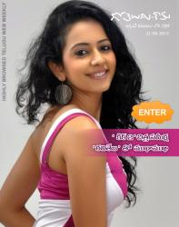 Gotelugu Web Magazine 124th issue