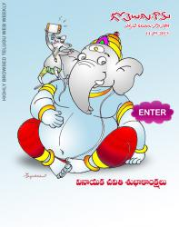 Gotelugu Web Magazine 127th issue