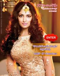 Gotelugu Web Magazine 128th issue