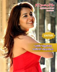 Gotelugu Web Magazine 130 th issue