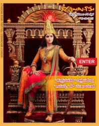 Gotelugu Web Magazine 131st issue