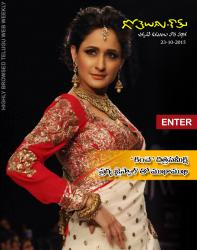 Gotelugu Web Magazine 133rd issue