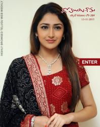 Gotelugu Web Magazine 136th issue