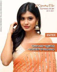 Gotelugu Web Magazine 137th issue