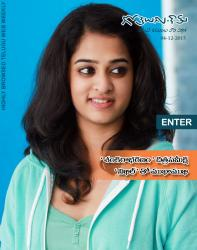 Gotelugu Web Magazine 139th issue