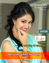 Gotelugu Web Magazine 143 issue