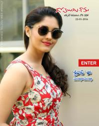 Gotelugu Web Magazine 146th issue