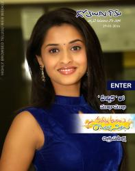 Gotelugu Web Magazine 147th issue