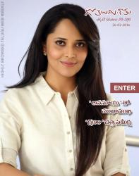 Gotelugu Web Magazine 151issue