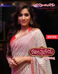 Gotelugu Web Magazine 152nd issue