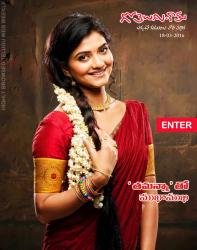 Gotelugu Web Magazine 154th issue