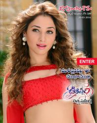 Gotelugu Web Magazine 155th issue