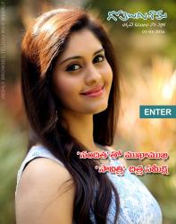 Gotelugu Web Magazine 156th issue