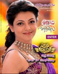 Gotelugu Web Magazine 157th issue