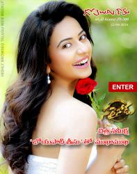 Gotelugu Web Magazine 159th issue