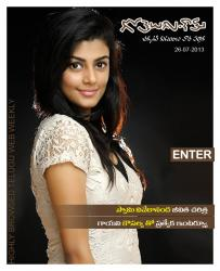 Gotelugu Web Magazine 16th Issue