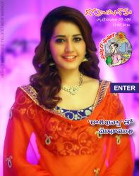 Gotelugu Web Magazine 162 issue