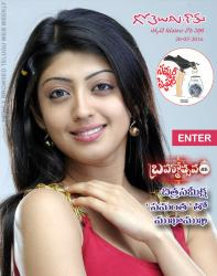 Gotelugu Web Magazine 163 issue